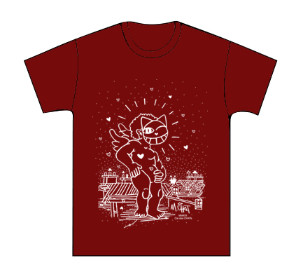 T-Shirt Pipi d'Chat Bordeaux